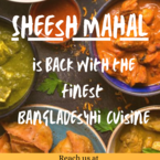 Sheesh Mahal - Twickenham, Middlesex, United Kingdom