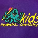Dr. Lisi DDS. - Kids Pediatric Dentistry - Allen, TX, USA